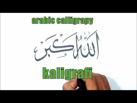 Kaligrafi Allahuakbar Menulis Kaligrafi Allahuakbar Khat Tsulusi