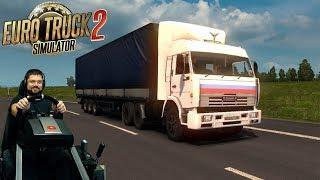 Поездка в Волгоград на Камазе 54115 - Euro Truck Simulator 2 на руле Fanatec ClubSport