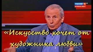 Михаил Веллер: лужа на сцене - актриса играет тонко!
