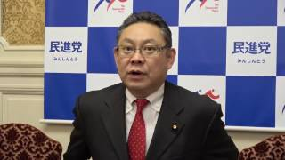 民進党・小川勝也参院幹事長会見2016年12月6日