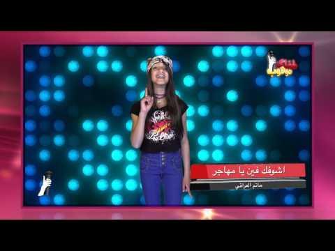 فاطمة مهدي - تقيم الفنانة امل دباس