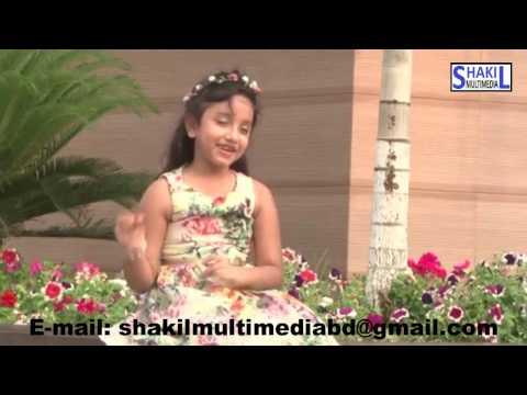 Projapoti projapoti kothay pele bhai emon rongin pakha kid dance.