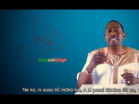 VERSION EN BAMBARA - Discours de Habib Dembélé à tous les Maliens (en BAMBARA)