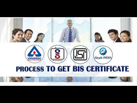 BIS IT Product License Service