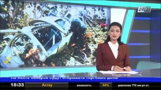 В Индонезии разбился военный вертолет Ми-17 фото