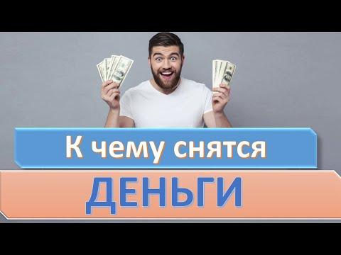 Как заработать деньги в собственном доме