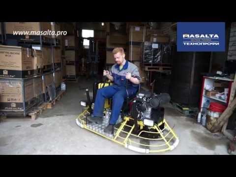 Предпродажная подготовка двухроторной затирочной машины Masalta MRT73