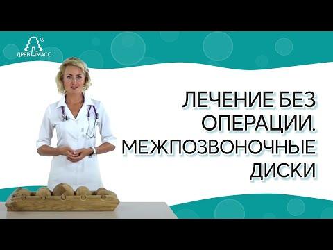 Корсет для грудного отдела и шеи