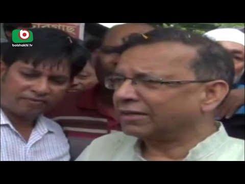 জুডিশিয়াল ক্যু করতে ব্যর্থরা আবারো সক্রিয় | Brahmanbaria Law Minster | News |  Babu | 21Sep18