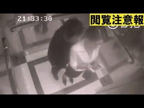 【衝撃】 エレベーターで 痴漢から自分の身を守る女性