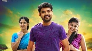 Moondru Per Moondru Kaadhal - Trailer - Arjun Sarja, Cheran, Vimal