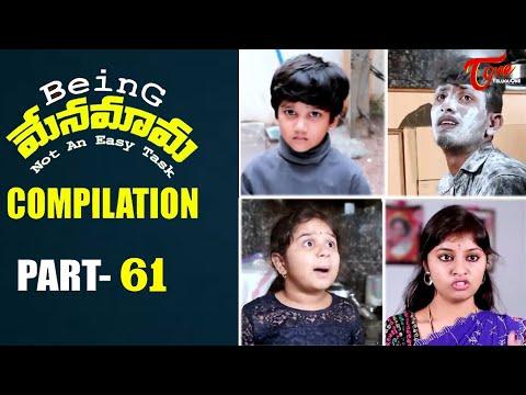 Best of Being Menamama | Telugu Comedy Web Series | Highlight Scenes Vol #61 | Ram Patas | TeluguOne