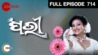Pari | Full Episode - 714 | Odia TV Serial | Zee Sarthak