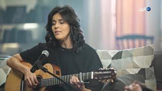 تحميل اغاني سعاد ماسي تبدع في غناء «راوي» على أنغام الجيتار MP3