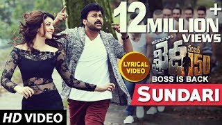 Sundari Full Song Lyrical  Khaidi No 150  Chiranjeevi Kajal  Rockstar DSP