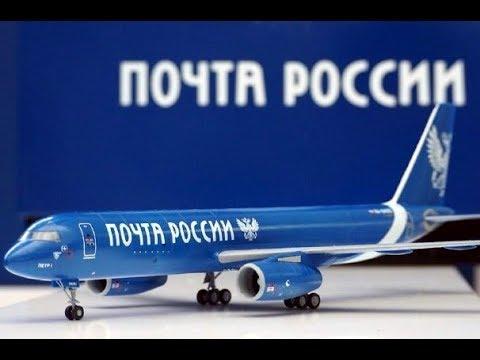 Обзор - Ту-204 Грузовой самолёт