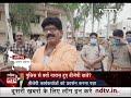 देस की बात Ravish Kumar के साथ: UP में अपराधी कौन तय करना मुश्किल | Des Ki Baat - Video
