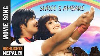 Yo Maan Ma Hamesha Video Song | SHREE 5 AMBARE
