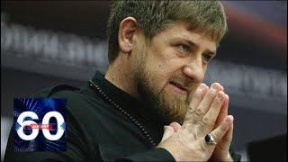 Рамзан Кадыров о ЧМ-2018: Не дай Аллах проиграть! 60 минут от 19.06.18