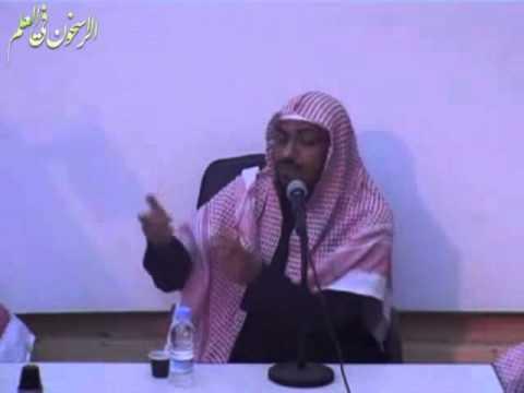 درس علمي في شرح سورة الاسراء ~ صالح المغامسي