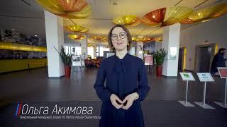 №4 Angelo by Vienna House Ekaterinburg - продвижение HR-бренда компании