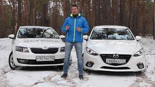 Mazda 3 против Skoda Octavia Игорь Бурцев.