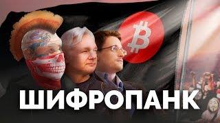 ЗАЩИТНИКИ ТВОЕЙ КОНФИДЕНЦИАЛЬНОСТИ [netstalkers] - YouTube