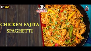 Chicken Fajita Spaghetti Recipe | Aaj Ka Tarka | Chef Gulzar I Episode 965