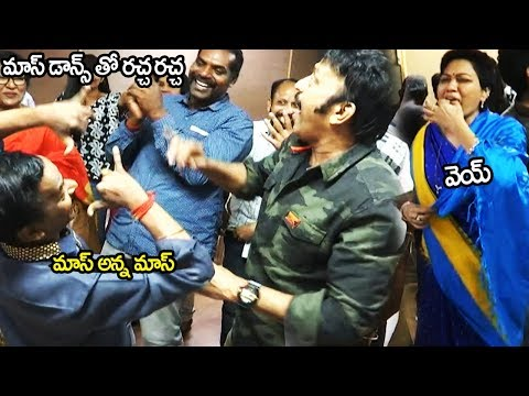 Actor Rajasekhar and Venu Madhav Actress Hema Maas Ura Mass Dance