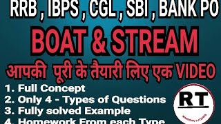 Boat and Stream \ IBPS \ CHSL \ ALL COMPETITIVE \ By Ramadan Tutorial Ramadantutorial