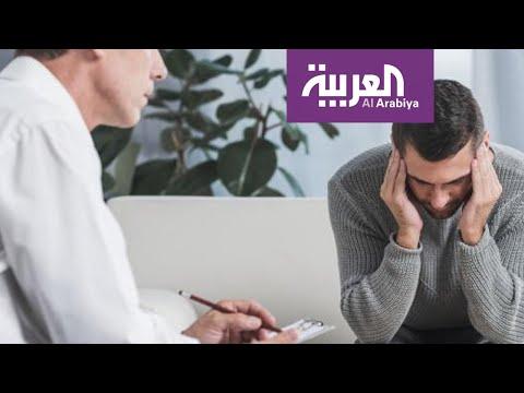 العرب اليوم - شاهد: كيف يمكن تقليل الآثار النفسية السلبية للعزل المنزلي؟