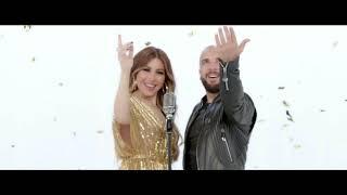 Yara & Douzi Mallet - مليت (Lyrics video) تحميل MP3