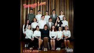 LIZER - Пачка сигарет
