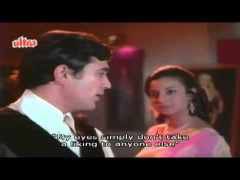 O Mere Dil Ke Chain (Eng Sub) [Full Video Song] (HD) With Lyrics - Mere Jeevan Saathi