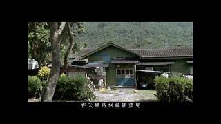 [OFFICIAL 官方] 蔡淳佳 Joi Chua - 回家的路 Hui Jia De Lu MV HQ 清晰版