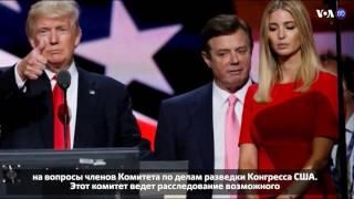 Новости США за 60 секунд. 24 марта 2017 года