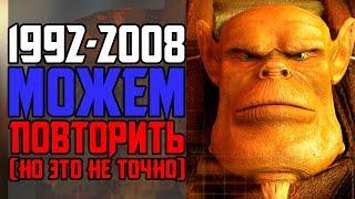 ТОП 10 КУЛЬТОВЫХ РОССИЙСКИХ ИГР