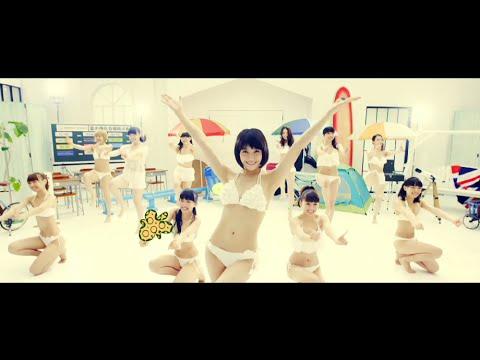 『イッチャって♪ヤッチャって♪』 PV (SUPER☆GiRLS #スパガ )