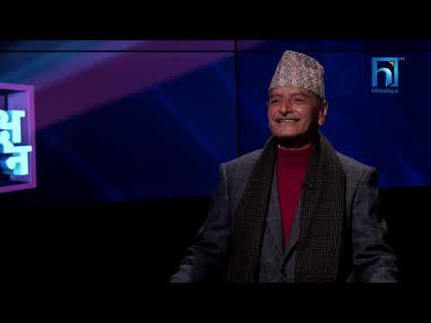 ने.क.पा आझै फुटी सकेको छैन - कृष्ण प्रसाद सिटौला नेता नेपाली कांग्रेस ||