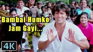 'Bambai Humko Jam Gayi' Full Video 4K Song | Govinda | Hindi Dance Song - Swarg