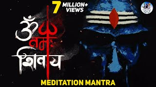 OM NAMAH SHIVAYA | MOST POWERFUL MEDITATION MANTRA | LORD SHIVA MANTRA