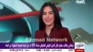 تحميل و مشاهدة #شاهد عضو سلفي في مجلس الامة الكويتي يطالب بمنع دخول جلال الدين الرومي المتوفي من حوالي ٧٥٠ سنة من د MP3