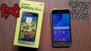 samsung galaxy j1 2017 - मुफ्त ऑनलाइन वीडियो