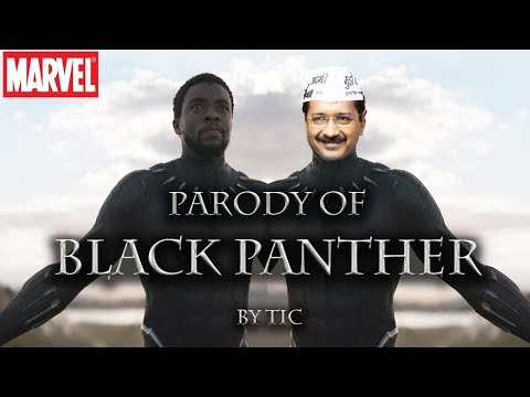 Parody of Black Panther - Marvel Studio - Official Trailer by Typical Indian Comments