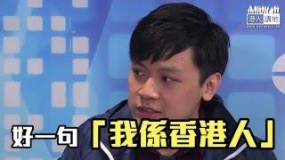 【短片】【窒到應一應】喺外國出咗事搵唔搵中國領事館求救? 黃俊傑O咀:呀⋯呀⋯呀⋯!