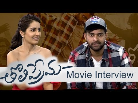 Tholi Prema Movie Interview