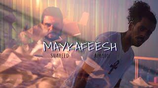 Shaheed ft. Afroto - Maykafeesh (Official Music Video) شهيد وعفروتو - مايكفيش تحميل MP3