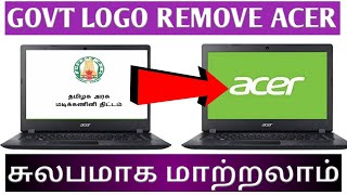 how to remove government logo in acer laptop tamil - 免费