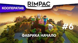 Minecraft _ #6 _ Переезд начинается :)