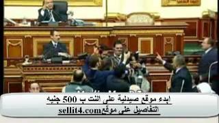 عاجل مصطفى بكرى يهاجم زياد العليمى داخل مجلس الشعب